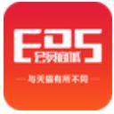 會員商城app(手機網上購物平臺) v1.2.0 最新版