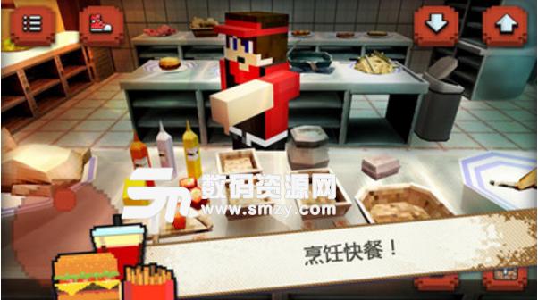 快餐店制作汉堡手游下载