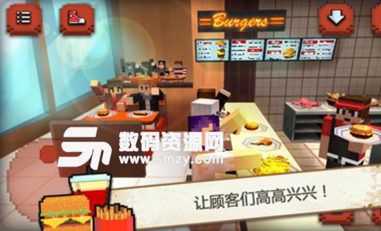 快餐店制作汉堡手游最新