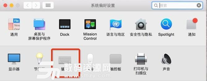 蘋果電腦系統怎么設置Launchpad快捷鍵