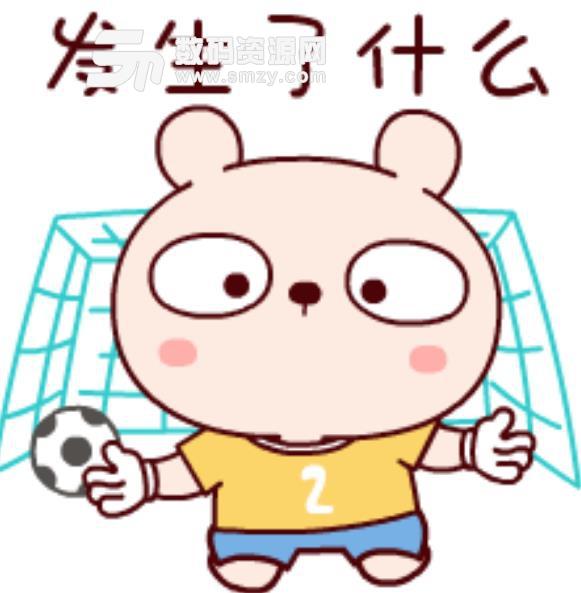 冷兔宝宝世界杯动态表情包电脑版(可爱的动态表情包合集) v1.