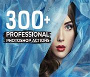 300+专业PS图片处理动作包