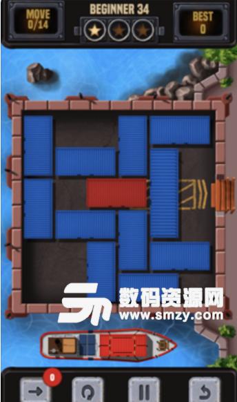 解锁容器块谜题苹果版下载