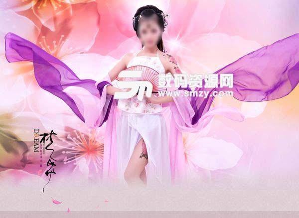 摄影写真模板 梦花 05