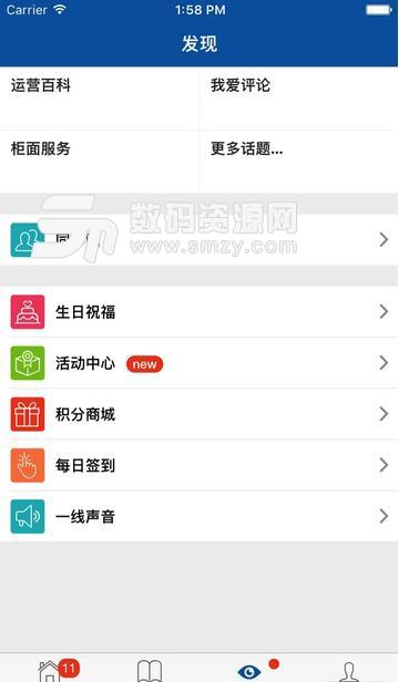 中国人寿易学堂APP下载