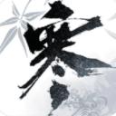 逆水寒手机交易平台苹果版(藏宝阁) v2.2.1 ios版
