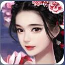 九品封官官方版(古代策略养成游戏) v1.0 iOS版