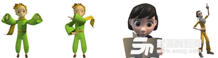 小王子动态表情包高清版微信添加方法图片