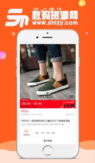 童库app(苹果手机儿童购物应用) v1.0 ios版