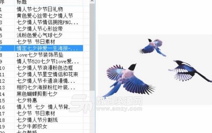 千库网素材下载中文版截图