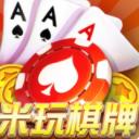 米玩棋牌安卓版