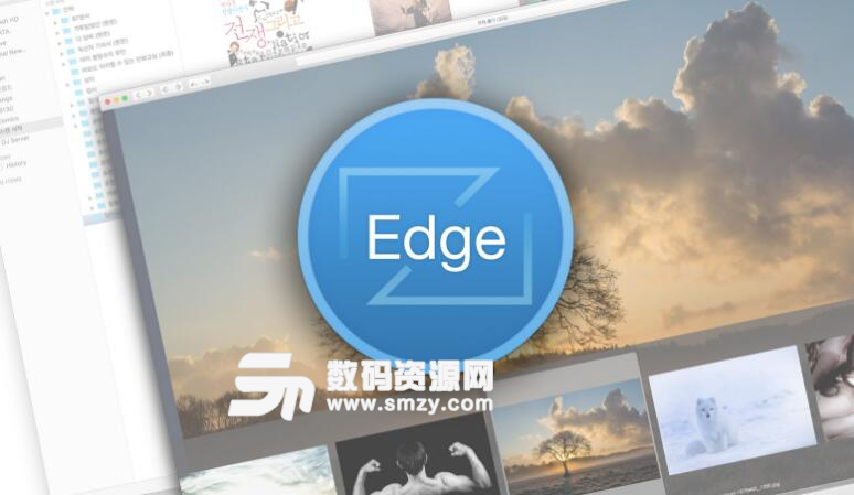 EdgeView 2 for Mac破解版
