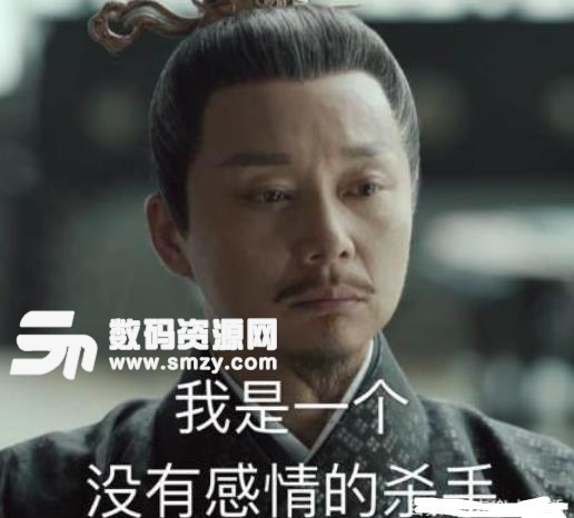 相信最近很多人都是在看杨幂的扶摇吧,其中国公这个角色应该受很多人喜欢,并且莫名的搞笑。扶摇国公表情包是被网友们拿来恶搞的表情,里面有很多经典截图。扶摇国公表情包就是一个想要当王的人,做个王就那么难吗,哈哈,喜欢的就拿走吧!