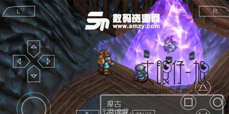 PPSSPP模拟器中文多语版