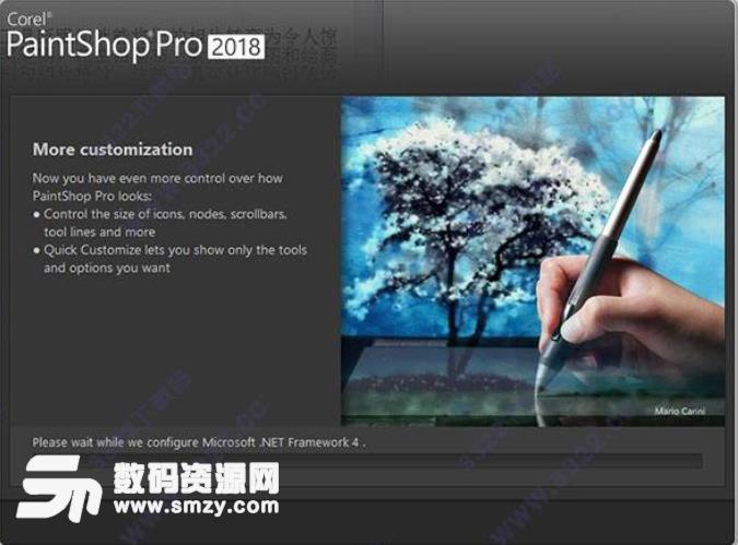 Paintshop2018中文版下载