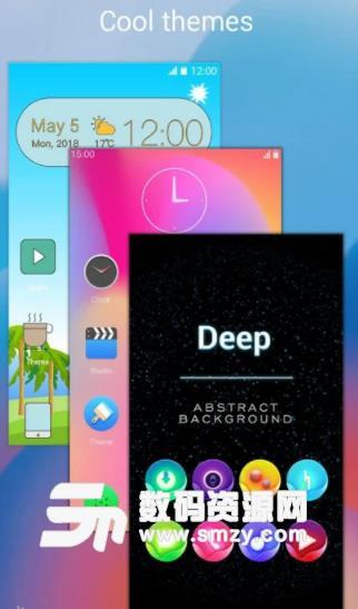 超级安卓9.0桌面高级版
