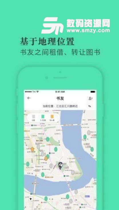 苍耳书友iphone版