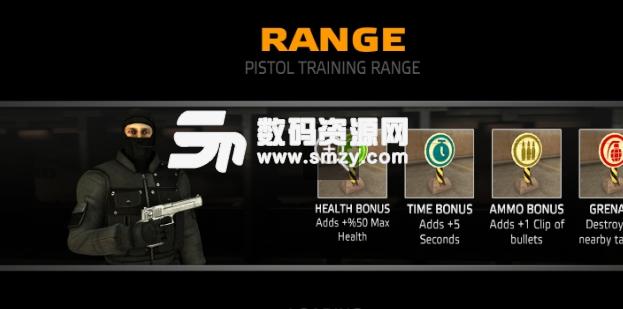 靶场射击运动员手机正式版