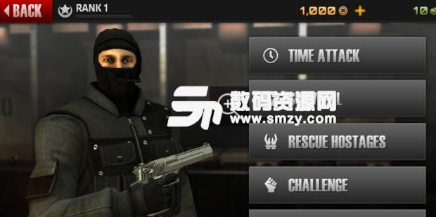 靶场射击运动员手机正式版下载