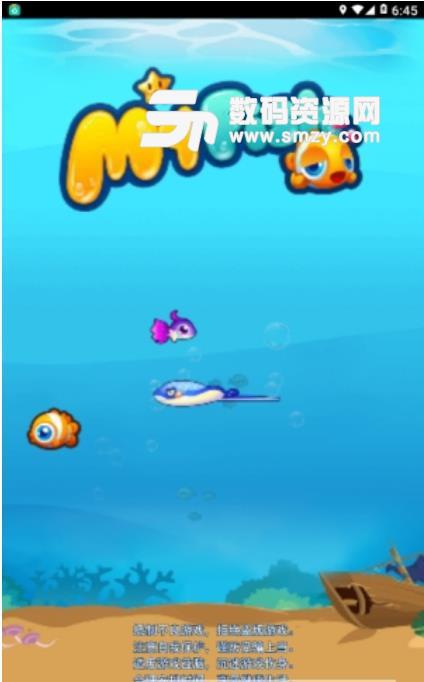 MyFish安卓版下载