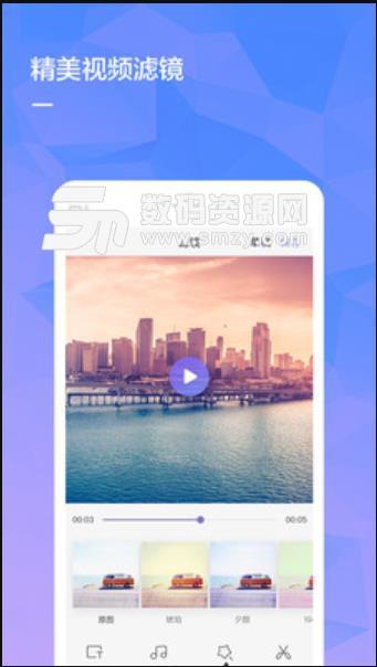 快影短视频制作app截图