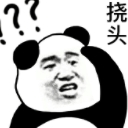简体中文|2分喜欢熊猫人a表情表情的朋友有福了,小编今天为你带来镜子里的你表情包图片