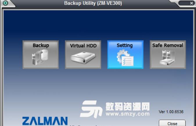 Backup Utility免费版