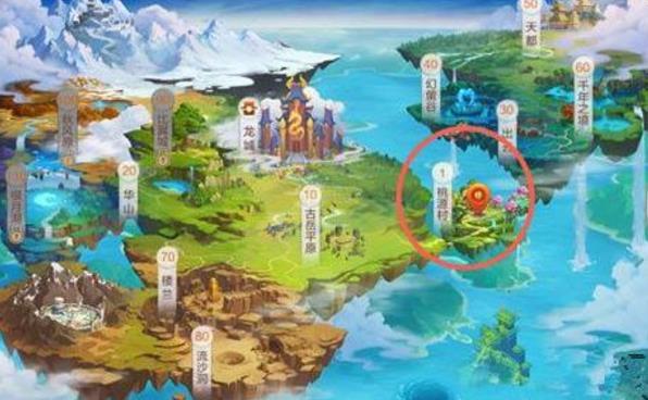 自由幻想手游任务流程攻略之小剧场截图