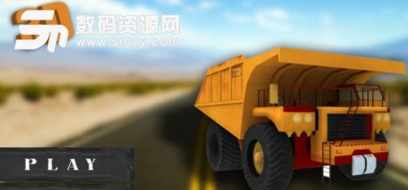 起重机模拟器3D手游安卓免费版