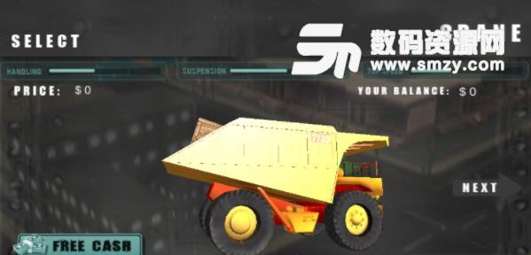 起重机模拟器3D手游安卓版下载