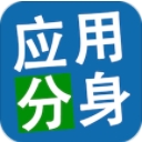 分身小秘书app
