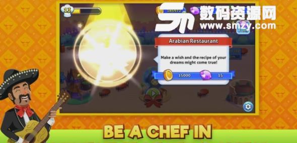 厨师救援手游无限金币下载