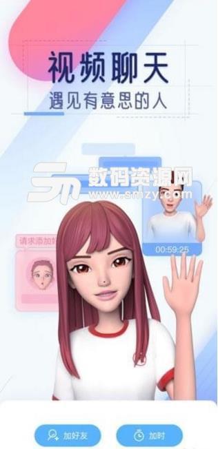 美图Whee苹果手机版