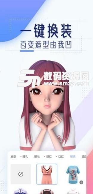 美图Whee苹果版
