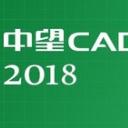 中望CAD建筑版2018激活版