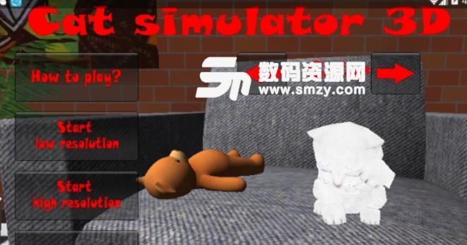 小猫模拟器手游安卓最新版