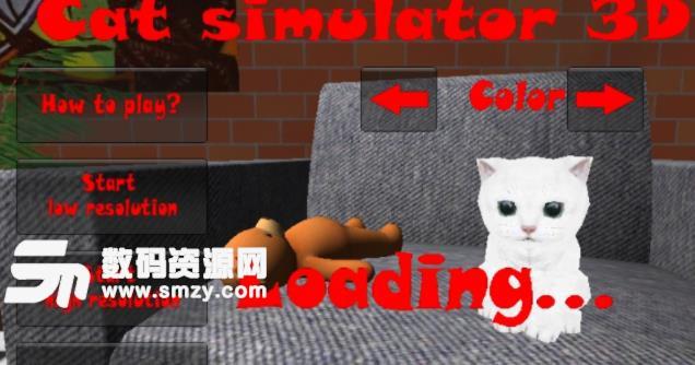小猫模拟器手游安卓版下载