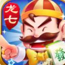 龙七棋牌手机版