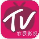 农民影视vip免费在线观看版