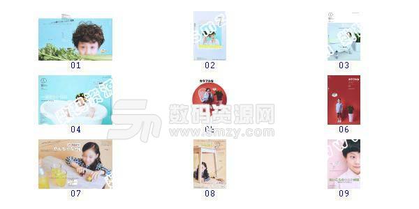 【儿童相册模板 时代记忆】-整套JPG预览图