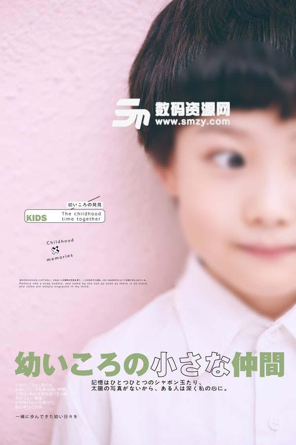 儿童相册模板 时代记忆 09