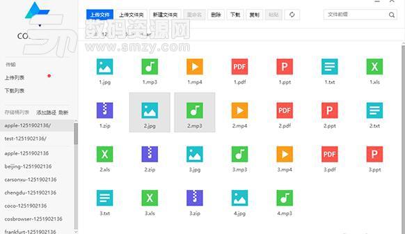 COSBrowser工具Mac版
