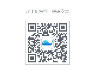 biup钱包安卓手机版(biup钱包APP) v1.0 最新版