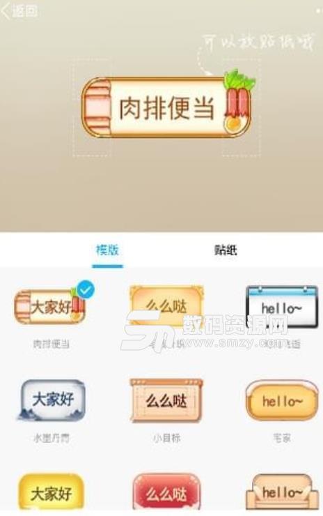 qq气泡盒app(diy气泡文字装饰) v1.0 安卓手机版