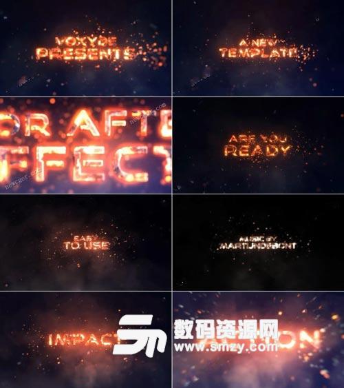 火红的岩浆字幕文字特效AE模板下载