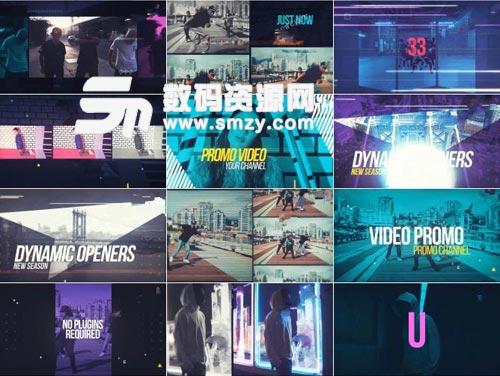 动感炫酷的时尚广告宣传片AE模板下载