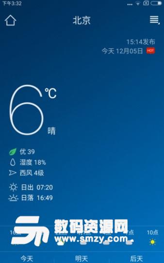 本地天气预报app最新