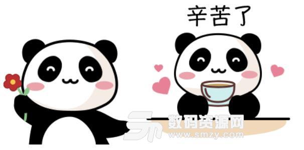 暖萌熊猫白小胖动态表情包高清版(可爱的熊猫表情) 无水印版