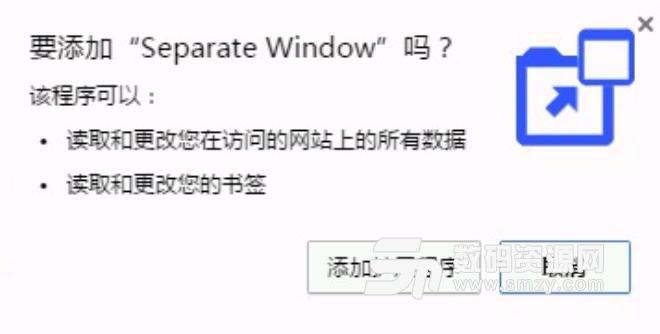 网页窗口分离Chrome插件
