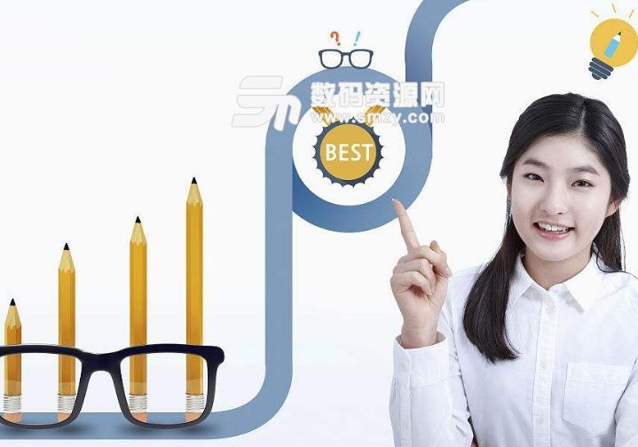 教育和教学有什么区别最新版